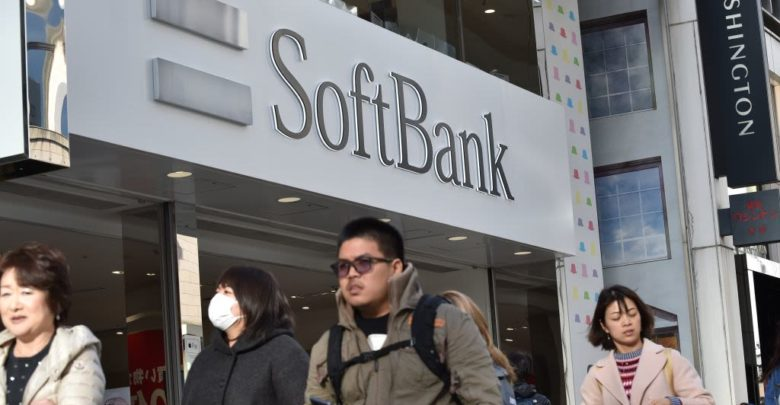 Softbank ipo indicative price